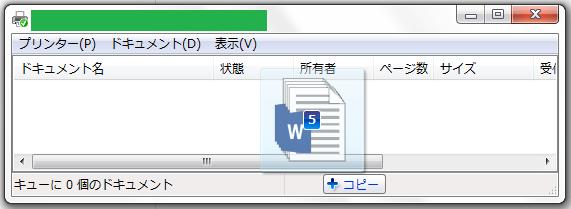 pdf 一括 印刷 windows10